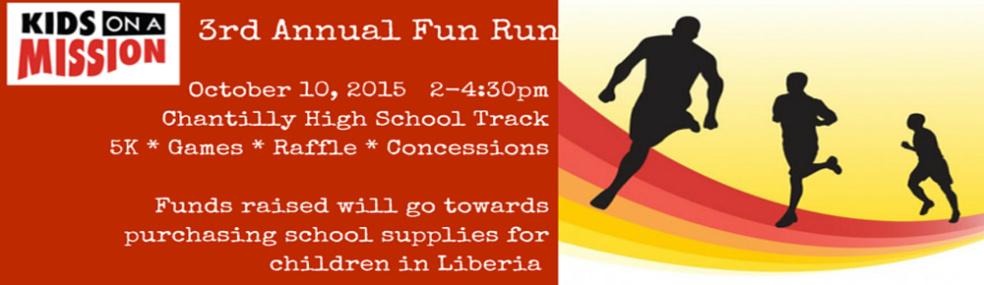 Website Fun Run Banner